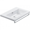 Catalano New Light umywalka 67x48 cm prostokątna biała 167LI00