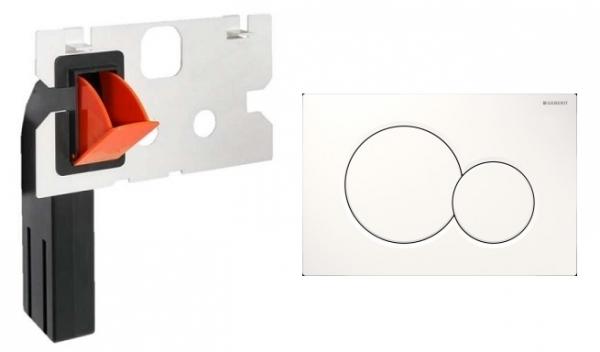 Geberit Sigma01 przycisk do wc biały z kostkarką higieniczną.-image_Grohe_32843000_1