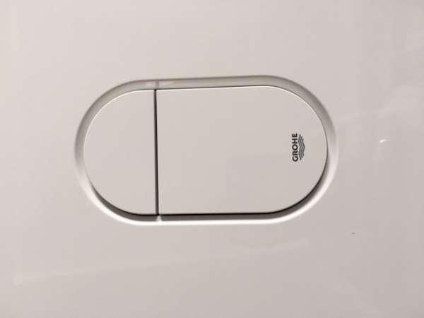 Grohe Arena Cosmopolitan przycisk spłukujący biel alpejska 38844SH0 do spłuczek podtynkowych Grohe Rapid SL-image_Grohe_38844SH0_1
