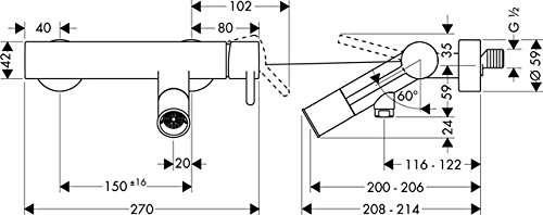 Rysunek tychniczny baterii wannowej Hansgrohe Axor Starck 10411000-image_Hansgrohe_10411000_3