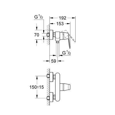 Wymiary techniczne bateii prysznicowej Grohe Eurosmart Cosmopolitan 32837000.-image_Grohe_32837000_3
