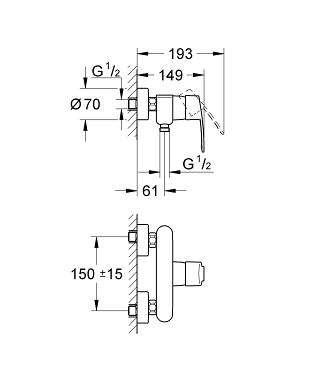 Wymiary baterii natryskowej Grohe Eurostyle Cosmopolitan 33590002-image_Grohe_33590002_4