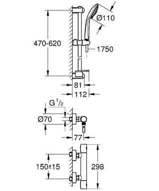 Wymiary techniczne baterii pryszncowej Grohtherm 34286002-image_Grohe_34286002_4