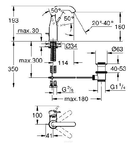 Rysunek techniczny baterii umywalkowej Grohe Essence 23590A01-image_Grohe_23462GL1_2