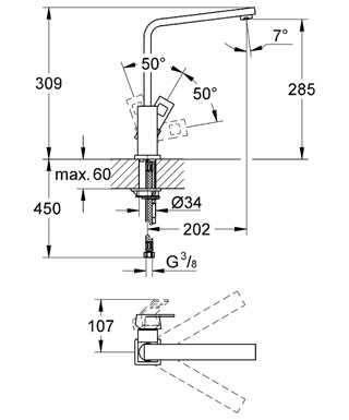 Wymiary techniczne baterii kuchennej Grohe Eurocube 31255000-image_Grohe_31255000_5