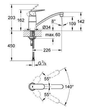 Wymiary techniczne baterii kuchennej Grohe Eurosmart Cosmopolitan 32842000-image_Grohe_32842000_3