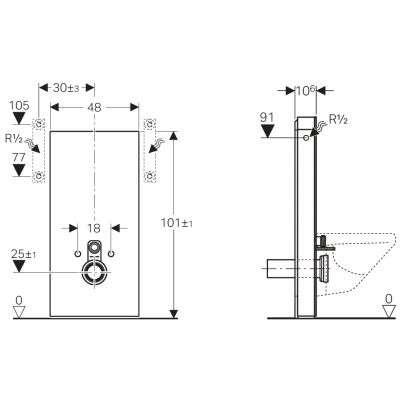 Rysunek techniczny Monolitha do wc -image_Geberit_131.022.SI.5_5