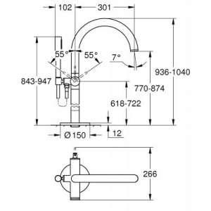 Rysunek techniczny baterii Atrio wolnostojącej-image_Grohe_32653DC3_2