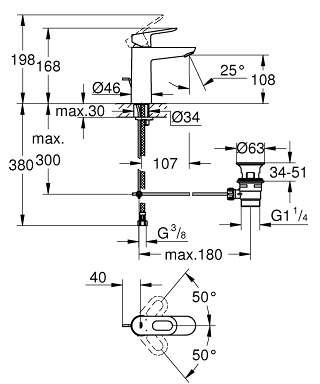 Rysunek technicynz baterii umzwalkowej Bauloop-image_Grohe_23762000_3