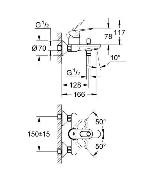 wymiary techniczne baterii wannowej Grohe Bauloop 23341000-image_Grohe_23341000_3