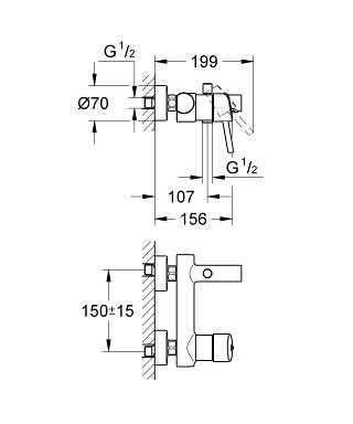 Wymiary baterii wannowej Grohe Concetto 32211001-image_Grohe_32211001_3
