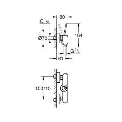 Rysunek techniczny baterii prysznicowej Eurodisc Joy-image_Grohe_23430000_3