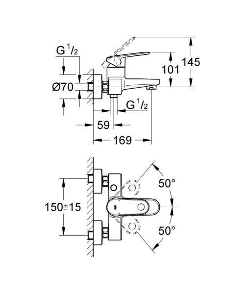 Wymiary baterii wannowej Grohe Europlus 33553002-image_Grohe_33553002_4