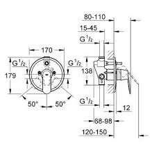Wymiary techniczne baterii wannowej Grohe Eurosmart Cosmopolitan 32879000-image_Grohe_32879000_3