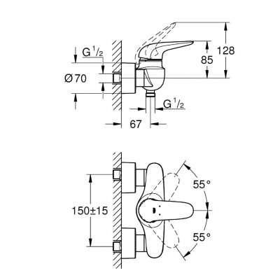 Wymiary techniczne baterii prysznicowej Grohe Eurostyle 23722003-image_Grohe_23722003_2