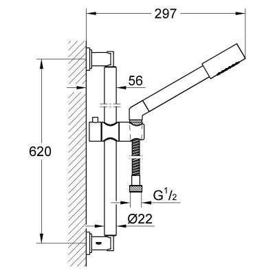 Rysunek techniczny zestawu natryskowego Grohe Sena 28347000-image_Grohe_28347000_4