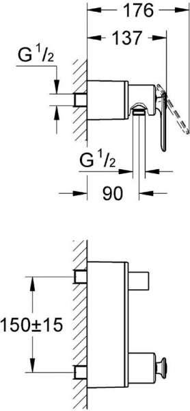 Wymiary techniczne baterii prysznicowej Veris 32197000-image_Grohe_32197000_3