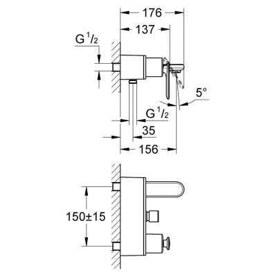 Wymiary ściennej baterii wannowo-prysznicowej Grohe Veris 32195000-image_Grohe_32195000_3