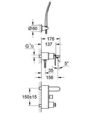 Wymiar techniczny baterii wannowej Grohe Veris 32196000 1-image_Grohe_32196000_3