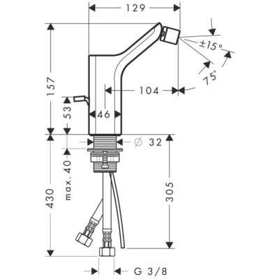 Rysunek techniczny baterii bidetowej Urquiola 11220000-image_Hansgrohe_11220000_3