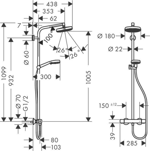 Wymiary techniczne zestawu prysznicowego Hansgrohe Crometta 160 27264400-image_Hansgrohe_27264400_4