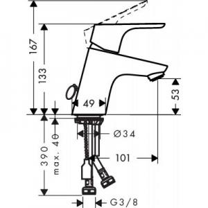 Dane techniczne kranu łazienkowego Hansgrohe Focus 31732000-image_Hansgrohe_31732000_2
