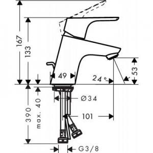 Wymiary techniczne baterii umywalkowej Hansgrohe Focus 31951000-image_Hansgrohe_31951000_2
