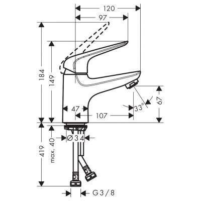 Rysunek techniczny kranu do umywalki 71021000-image_Hansgrohe_71021000_4