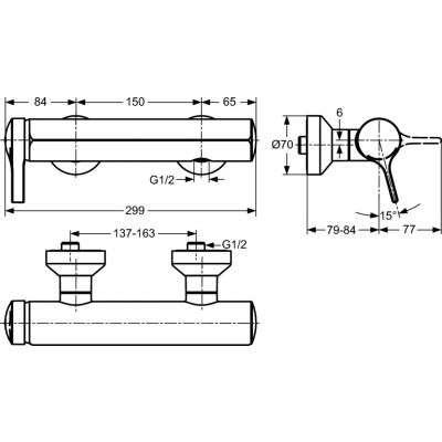 Wymiary techniczne baterii Melange do prysznica-image_Ideal Standard_A4269AA_2