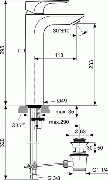 Wymiary techniczne baterii umywalkowej Strada-image_Ideal Standard_A5840AA_3