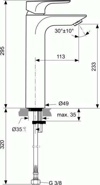 Wymiary techniczne baterii Strada-image_Ideal Standard_A5841AA_3
