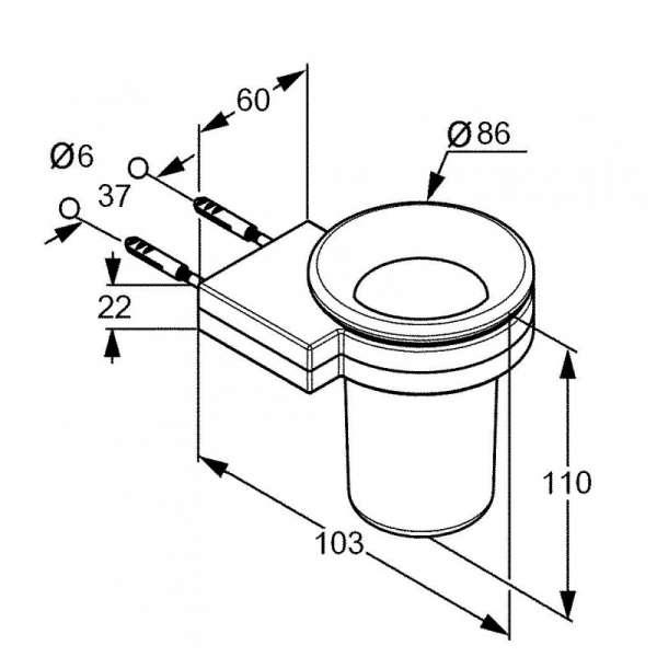 Rysunek techniczny uchwytu ze szklanką Kludi A-xes 4897505-image_Kludi_4897505_3
